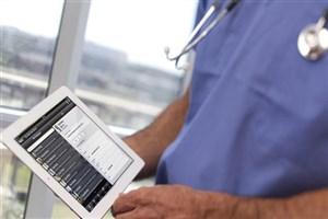تشکیل شورای عالی آموزش مجازی در گروه علوم پزشکی