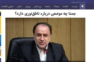 حاجی بابایی: این مصاحبه من نیست/ نقاشی، تحلیل و منویات خبرنگار یا مدیر مسئول خبرگزاری است