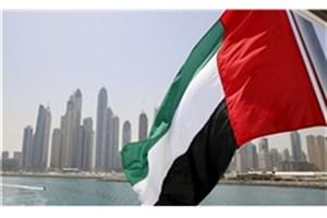 امارات از قطعنامه ضد ایرانی شورای حکام استقبال کرد