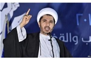محاکمه شیخ «علی سلمان» به اتهام جاسوسی برای قطر