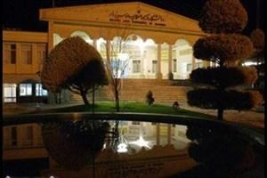 راهاندازی مرکز رشد در دانشگاه آزاد اسلامی واحد سبزوار