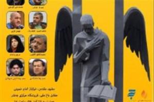 «عرض ارادت» نویسندگان در جوار حرم مطهر رضوی