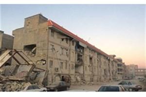 تاریخچه زلزلههای مرگبار قرن گذشته