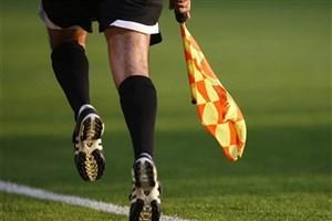 داوران هفته پایانی لیگ برتر مشخص شدند