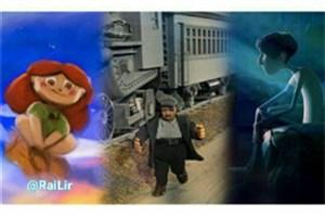 راه یابی انیمیشن  «سوزنبان»  به جشنواره  راه آهن