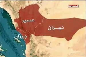 یمن مواضع نظامیان سعودی را هدف گرفت