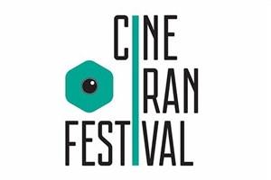 رقابت سیزده فیلم ایرانی در تورنتو