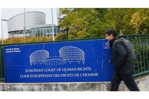 رای دادگاه حقوق بشر اروپا به نفع دولت ترکیه