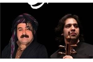 اجرای نوای کردی گروه «تَرنگ» برای زلزلهزدگان کرمانشاه