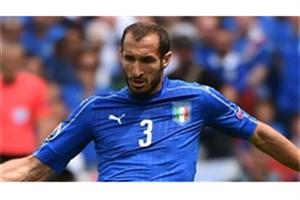 کیهلینی: این آخرین بازی ام برای ایتالیا بود