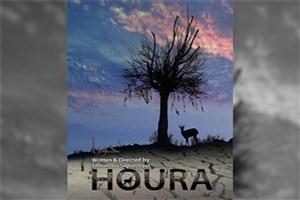 «حورا» از ایران در جمع فیلم های جشنواره کودک چین