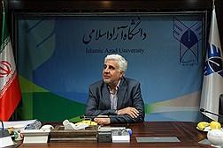 جلسه شورای برنامه ریزی آموزشی و درسی دانشگاه آزاد اسلامی