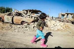 حکایت مهمترین سرویس بهداشتی شهر زلزله زده