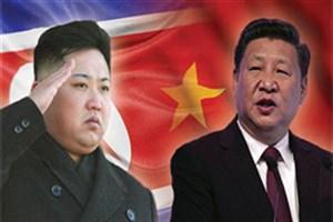 نماینده ویژه چین به کره شمالی رفت