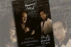 بخشی از عواید کنسرت گروه «مولانا» به زلزله زدگان اختصاص یافت