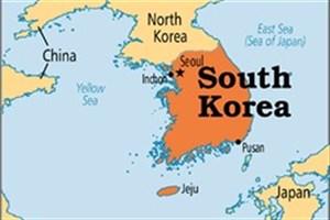 وقوع زمین لرزه 5.5 ریشتری در کره جنوبی