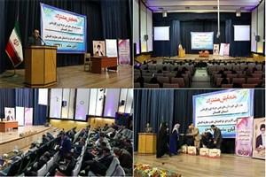 برگزاری همایش مشترک دانشگاه جامع علمی کاربردی و اداره کل آموزش و پرورش استان گلستان