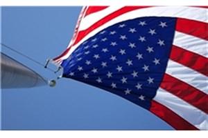 سفیر آمریکا در مجارستان احضار شد