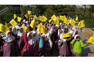 جشنواره «علم برای همه» در برج میلاد برگزار می شود