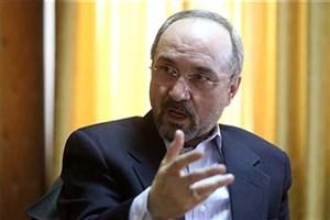 برنامه همکاری بانکها و موسسات مالی ایران و نروژ