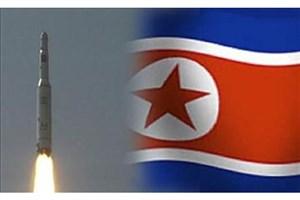 سفر قریب الوقوع نماینده ویژه چین به کره شمالی