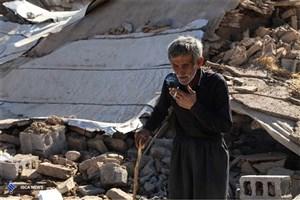 رفتار شناسی مردم در هنگام وقوع زلزله/ آسیب های روحی و روانی زلزله زدگان  را جدی بگیرید