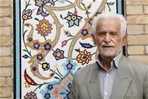 پیکر کاشیکارِ تئاتر شهر تشییع شد
