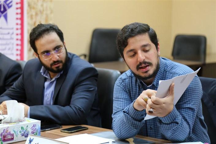 سید محسن میرحاجی