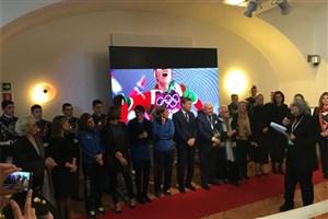 آغاز به کار جشنواره فیلم های ورزشی ۲۰۱۷ میلان