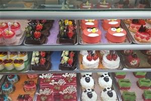 اعلام  نرخ مصوب شیرینی شب چله + قیمتها