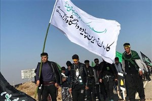 پیادهروی بزرگ دانشجویان دانشگاه آزاد اسلامی به سمت بارگاه ملکوتی علی بن موسی الرضا (ع) / تصاویر