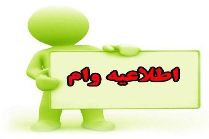 [عکس: 636465943385125133.jpg]
