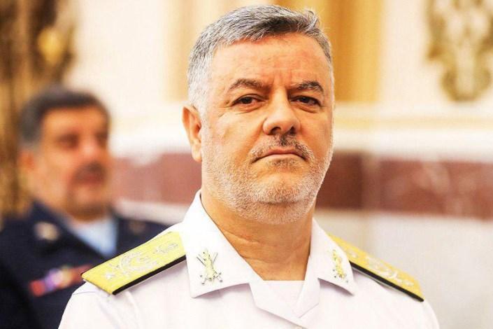 دریادار حسین خانزادی