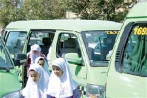 کاهش حوادث در حوزه سرویس مدارس دانش آموزی