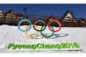 تصمیم نهایی در خصوص روسها در بازیهای زمستانی 5 دسامبر اعلام میشود