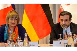 سومین گفت وگوی سطح بالای ایران و اتحادیه اروپا؛این بار با موضوع همکاری هسته ای