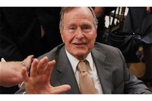 شکایت هشتمین زن قربانی بوش پدر
