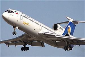 نرخ پروازهای اصفهان به مشهد ۳۰ درصد افزایش یافت