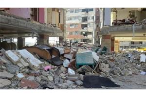 مالکان واحدهای مسکونی خسارتدیده از زلزلهی اخیر در ایلام چکار کنند؟
