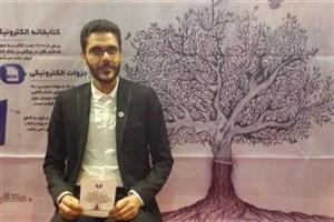 Iran Jozve, First National Academic Social Network