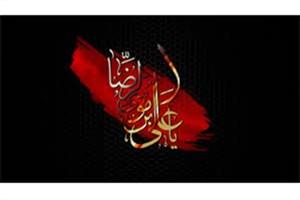 امام رضا (ع) در ادبیات فارسی و عرب