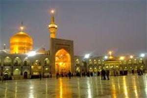 بانوی گرجستانی در حرم رضوی به دین اسلام مشرف شد