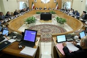 موافقت هیئت دولت با تغییرات تقسیماتی ۱۲ استان کشور