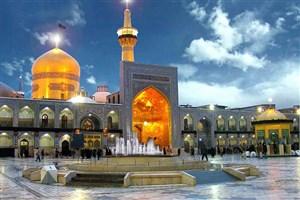 برنامه ایام زیارت مخصوص امام رضا (ع) در مشهد برگزار میشود