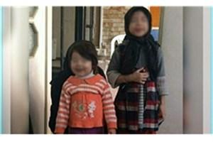 نجات ۲ خواهر 3و 6 ساله  از خانه وحشت