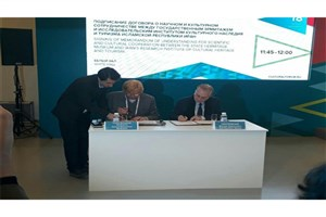 Iran CHTO & Russian State Hermitage Museum Ink MoU