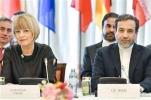 سومین دور گفتوگوهای  ایران و اروپا در اصفهان برگزار میشود