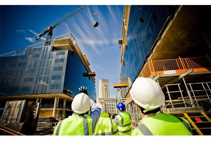 ایمنی ساختمان