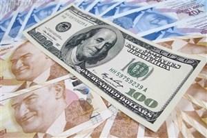 جدیدترین نرخ ارزهای دولتی اعلام شد/ ادامه کاهش قیمت دلار