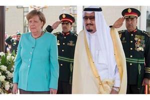 عربستان دیدار با آلمان را لغو کرد
